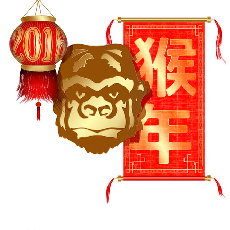 Chinese scroll: Stock Vector Year of the Monkey with Chinese lanterns and a scroll. Isolated object can be used with any image or their own. The Chinese character in the image means year of the monkey.