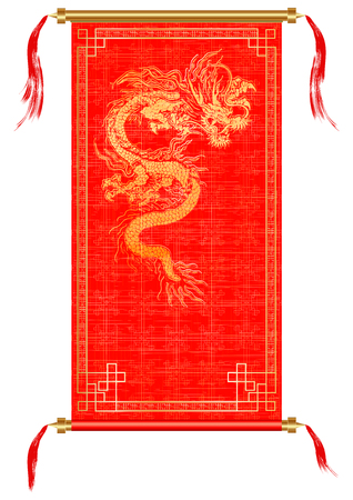 clarification: Vector illustration Asian scroll with red dragon ornament clarification. Isolated object can be accommodated in any illustrations separately. Illustration