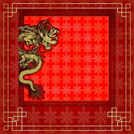 illustration of a frame with a red dragon gold-colored sticker.It can be used as a poster or paper notes.