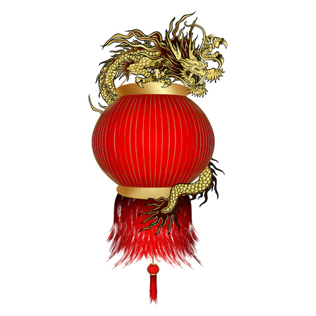 tissue paper art: Vector illustration golden oriental dragon surrounded by red Chinese lantern. Isolated object can be used with any image.