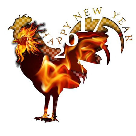 uno: happy new year fire cock 2017 uno