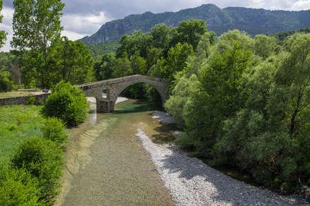 Stone bridge of Portitsa and Ziaka in Epirus mountains near Grevena in Greece