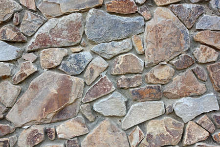 color photo: Stone wall as a background. color photo