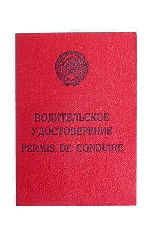 Driver's license in Soviet Union close-up. Isolated on white.