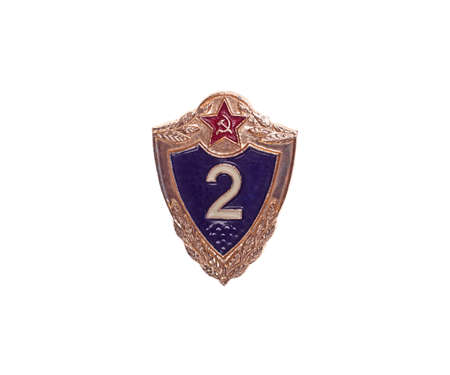 lapel: Lapel badge excellent pupil combat and political training second-class. Isolated on white.