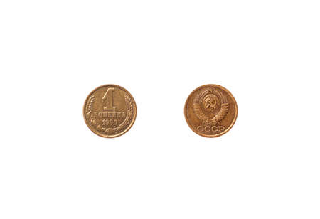 The coin denomination USSR 1 kopek 1990 release. Obverse and reverse. Isolated on white. Stock Photo