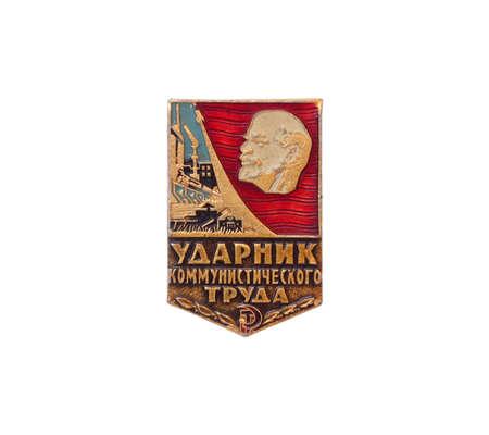 Old lapel badge