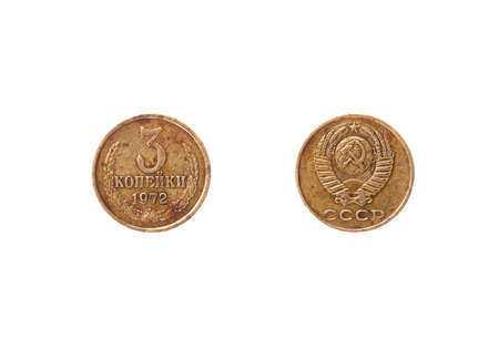 kopek: The coin denomination USSR 3 kopek 1972 release. Obverse and reverse. Isolated on white. Stock Photo