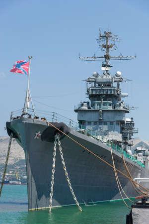 Novorossiysk, Russia - July 9: Old navy ship on July 9, 2018  in Novorossiysk, Russia. Editöryel