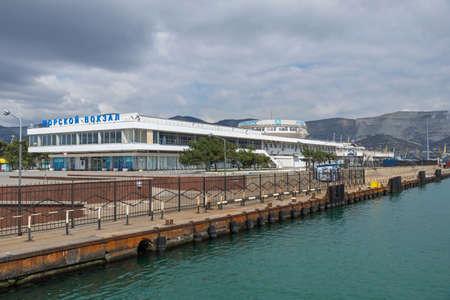 Novorossiysk, Russia - March 25: Marine passenger terminal in Novorossiysk on March 25, 2019 in Novorossiysk, Russia.