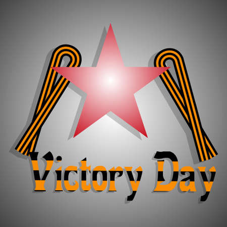 9th May Victory Day. Vector illustration. A congratulatory inscription, a St.Georges Ribbon and a star on a gray background with a gradient.