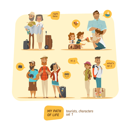旅行のキャラクターズ ・ コレクション休暇時間。EPS 10