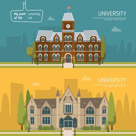 大学の建物セット。  イラスト・ベクター素材