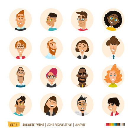 Cartoon business people avatars set.