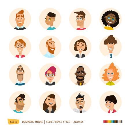 Cartoon business people avatars set.
