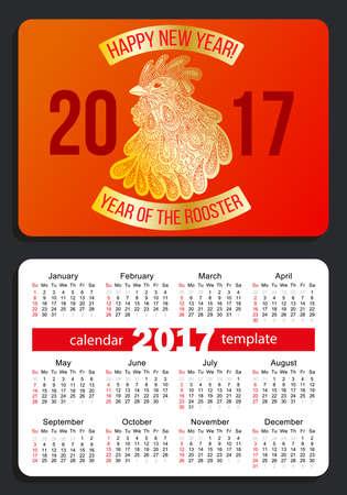 Sunday start pocket calendar 2017. Rooster - symbol of the year 2017. Vector.