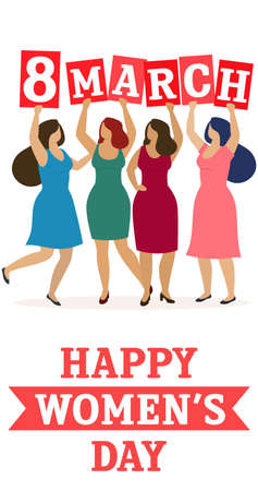 Vertical banner, women celebrate 8 march. Happy women s day. Vector Çizim