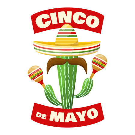 Cinco de mayo - mexican traditional fiesta, cactus with sombrero and maracas. Vector 向量圖像