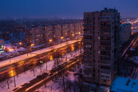 quarters: View from a height on a street at twilight in sleeping quarters
