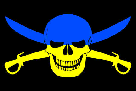 Black pirate flag with the image of Jolly Roger with cutlasses combined with colors of the Ukrainian flag