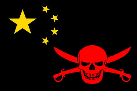 Black pirate flag with the image of Jolly Roger with cutlasses combined with colors of the Chinese flag Imagens