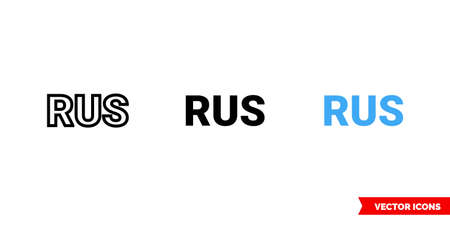 Rus symbol icon of 3 types color, black and white, outline. Isolated vector sign symbol.