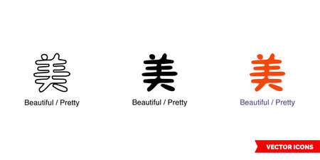 Chinese symbol beautiful and pretty icon of 3 types color, black and white, outline.Isolated vector sign symbol. Çizim