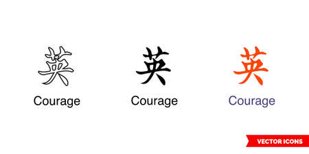Chinese symbol tattoo bracelet courage icon of 3 types color, black and white, outline.Isolated vector sign symbol. Çizim