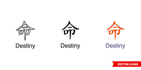 Chinese symbol tattoo bracelet destiny icon of 3 types color, black and white, outline.Isolated vector sign symbol. Çizim