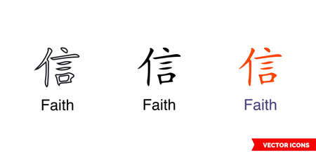 Chinese symbol tattoo bracelet faith icon of 3 types color, black and white, outline.Isolated vector sign symbol.