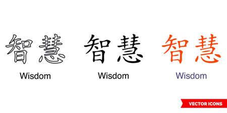 Chinese symbol tattoo bracelet wisdom icon of 3 types color, black and white, outline.Isolated vector sign symbol.