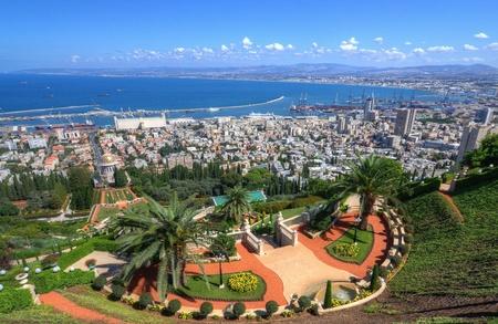bahai: The Terraces of the Bahai Faith - Hanging Gardens of Haifa