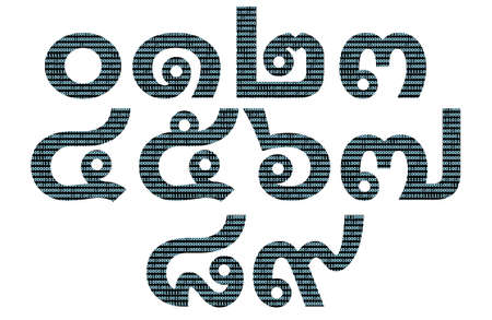 numeral: Binary numeral pattern on thai number Stock Photo