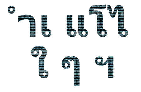 numeral: Binary numeral pattern on thai character