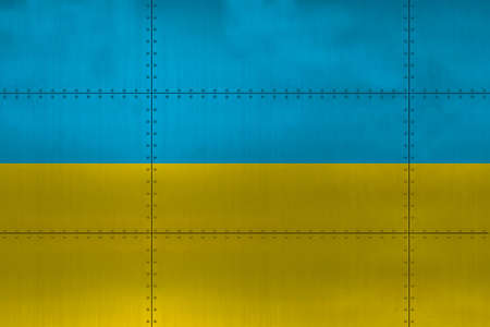 Flag of Ukraine on a metal wall background.