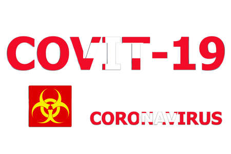 3D Flag of Switzerland on a Covit-19 text background. Banco de Imagens