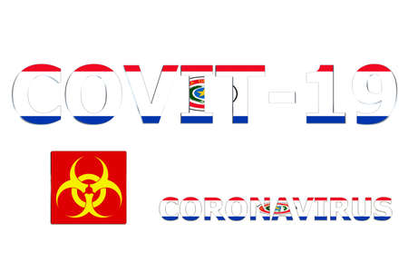 3D Flag of Paraguay on a Covit-19 text background. Banco de Imagens