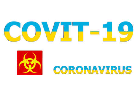 3D Flag of Ukraine on a Covit-19 text background. Banco de Imagens