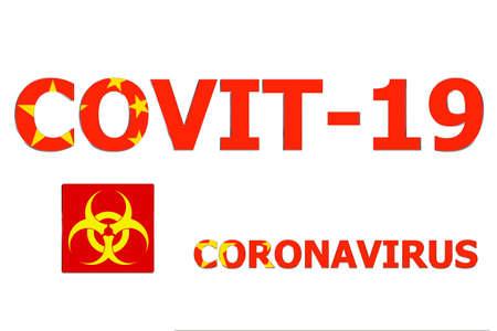 3D Flag   on a Covit-19 text background. Banco de Imagens