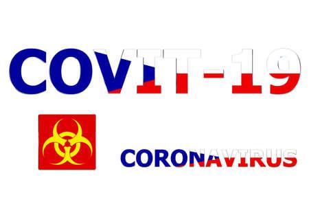 3D Flag of Czech on a Covit-19 text background. Banco de Imagens