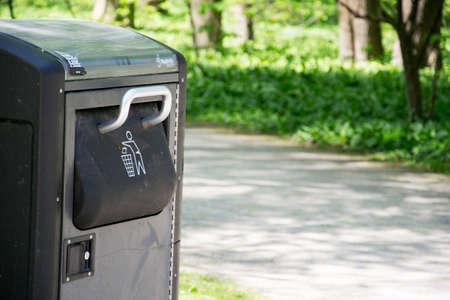 wasteful: garbage