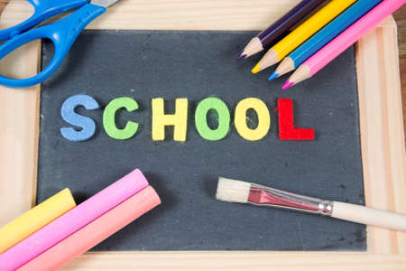 first  day: first day at school Stock Photo