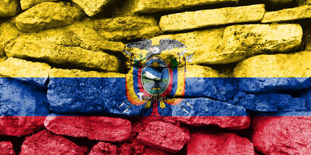 the americas: Flag of Ecuador Stock Photo