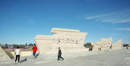 campaign: Jining Campaign Memorial
