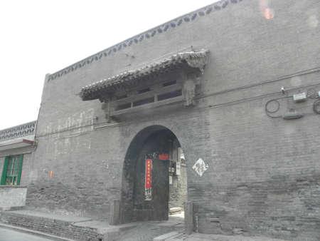 gatehouse: an ancient gatehouse Editorial