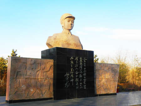 Landscape view of an outdoor statue in Inner Mongolia, China Editorial