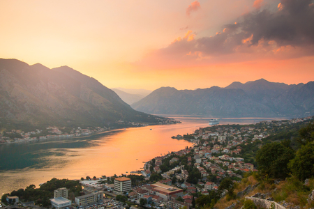View of Bay of Kotor or Boka Kotorska from St. Johns Fortress in Montenegro Stock Photo