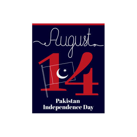 Calendar sheet, vector illustration on the theme of Pakistan Independence Day on August 14. Decorated with a handwritten inscription AUGUST and outline Pakistan map. Ilustração