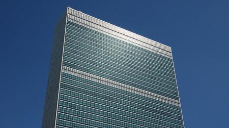 Un Headquarters In Nyc
