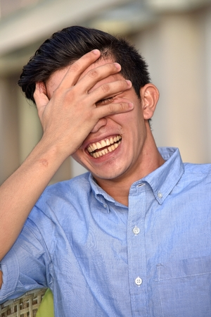 Asian Male And Laughter Stock Photo